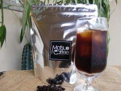 画像1: 水出しアイスコーヒー 40g×5袋入り